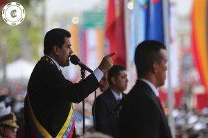 pedro coin, venezuela